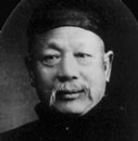 Men Baozhen, Yin Fu's chosen lineage inheriter for the complete martial and medical systems